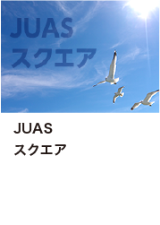 JUAS SQUARE